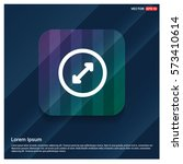 2 side arrow icon | Shutterstock .eps vector #573410614