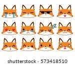 kawaii japanese style. set of...   Shutterstock .eps vector #573418510