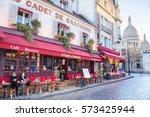 paris  france   december 11... | Shutterstock . vector #573425944