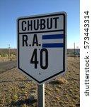road sign in argentina | Shutterstock . vector #573443314