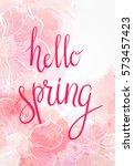 vertical banner with watercolor ... | Shutterstock .eps vector #573457423