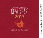 happy chinese new year | Shutterstock .eps vector #573534820