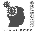 head cogs rotation icon with... | Shutterstock .eps vector #573539938