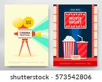 cinema festival and movie night ... | Shutterstock .eps vector #573542806