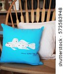 coastal prop blue pillow.fish... | Shutterstock . vector #573583948