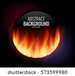 empty space for an inscription...   Shutterstock .eps vector #573599980