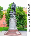 Small photo of Moscow, Russian Federation - May 25, 2016: Monument to Alexander I in the Alexander Garden