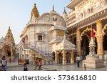 new delhi  india. 30 may 2009 ...   Shutterstock . vector #573616810