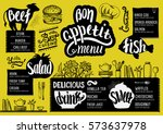 food menu for restaurant and... | Shutterstock .eps vector #573637978