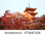 The Three Story Pagoda With A...