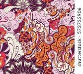 tracery seamless calming... | Shutterstock .eps vector #573733906