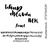 hand drawn font made by dry... | Shutterstock .eps vector #573734539