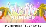 vector poster with lettering... | Shutterstock .eps vector #573743458