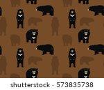 bear moon wallpaper   Shutterstock .eps vector #573835738