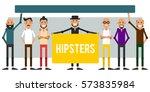 set of cartoon hipsters. team... | Shutterstock .eps vector #573835984