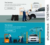 car repair service  flat... | Shutterstock .eps vector #573874804