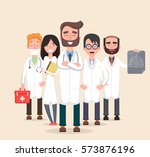 doctors and other hospital... | Shutterstock .eps vector #573876196