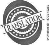 translation wood emblem  | Shutterstock .eps vector #573876283