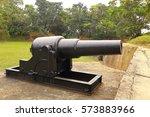 The Dawulun Fort Is In Taiwan....