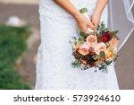 close view of beautiful... | Shutterstock . vector #573924610