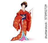japan national doll hina ningyo ... | Shutterstock .eps vector #573952729