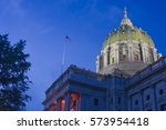 the pennsylvania state capitol... | Shutterstock . vector #573954418