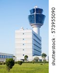 Small photo of Air traffic control tower of Athens airport
