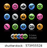 car services icons    the... | Shutterstock .eps vector #573955528