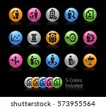 company strategy icons    the... | Shutterstock .eps vector #573955564