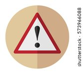 sign of attention. flat design. | Shutterstock .eps vector #573966088