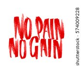 no pain no gain. fitness... | Shutterstock .eps vector #574009228