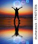feel the energetic aura         ... | Shutterstock . vector #574071556