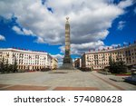 victory square   a symbol of... | Shutterstock . vector #574080628