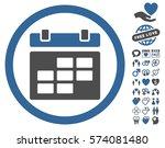calendar icon with bonus...   Shutterstock .eps vector #574081480