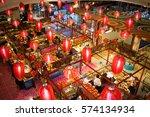 chiang mai  thailand  january... | Shutterstock . vector #574134934