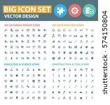 big icon set clean vector | Shutterstock .eps vector #574150804