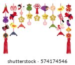 display dolls for the doll s... | Shutterstock .eps vector #574174546