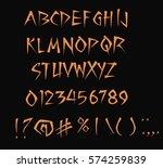 samurai font   handwriting font ...   Shutterstock .eps vector #574259839