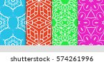set of seamless lace floral...   Shutterstock .eps vector #574261996