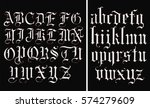 gothic font   hand drawn vector | Shutterstock .eps vector #574279609