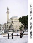 Small photo of ISTANBUL,TURKEY- JANUARY 08, 2017:Firuz Aga mosque in winter season at Istanbul,Turkey