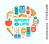 circle of sports icons. sport... | Shutterstock .eps vector #574281688