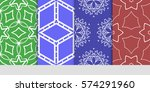 set of seamless lace floral... | Shutterstock .eps vector #574291960