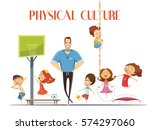 primary school physical culture ... | Shutterstock .eps vector #574297060