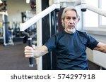 senior caucasian man working out | Shutterstock . vector #574297918