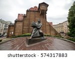 Kiev  Ukraine   September 15 ...