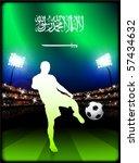 saudi arabia flag with soccer...   Shutterstock .eps vector #57434632