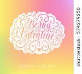happy valentine's day hand... | Shutterstock .eps vector #574379350
