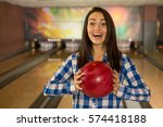 excited to play. beautiful...   Shutterstock . vector #574418188