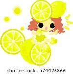 the illustration of the girl in ... | Shutterstock .eps vector #574426366